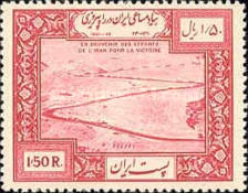 [Persian WWII Participation, type AYS]