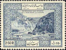 [Persian WWII Participation, type AYT]