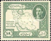 [Persian WWII Participation, type AYU]