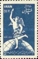 [The 75th Anniversary of the UPU - Universal Postal Union, Typ AZP]