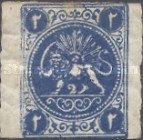 [Coat of Arms - European Value Below Lion. Thick White Paper, Typ B1]
