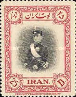 [The 31st Anniversary of the Birth of Mohammad Reza Shah Pahlavi, Typ BAC]
