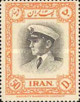 [The 31st Anniversary of the Birth of Mohammad Reza Shah Pahlavi, Typ BAD]