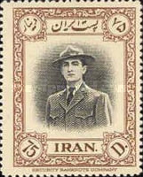 [The 31st Anniversary of the Birth of Mohammad Reza Shah Pahlavi, Typ BAE]