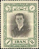 [The 31st Anniversary of the Birth of Mohammad Reza Shah Pahlavi, Typ BAF]