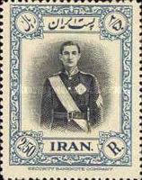 [The 31st Anniversary of the Birth of Mohammad Reza Shah Pahlavi, Typ BAG]