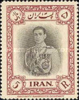 [The 31st Anniversary of the Birth of Mohammad Reza Shah Pahlavi, Typ BAH]