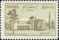 [Moscharref od-Din ibn Mosleh od-Din Saadi, Typ BAU]