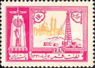 [Discovery of Oil Resources at Qom, Typ BBE]