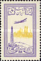 [Discovery of Oil Resources at Qom - Airmail, Typ BBF]