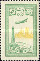 [Discovery of Oil Resources at Qom - Airmail, Typ BBF1]