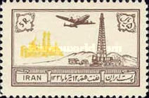[Discovery of Oil Resources at Qom - Airmail, Typ BBG]