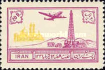 [Discovery of Oil Resources at Qom - Airmail, Typ BBG1]