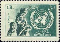 [United Nations Day, Typ BBH]