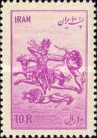 [Persian History, Typ BBN]