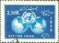 [The 10th Anniversary of the United Nations, Typ BCQ1]