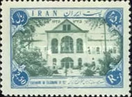 [The 100th Anniversary of Iranian Telegraphy, Typ BDI]