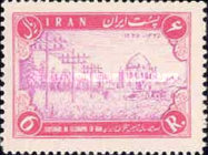 [The 100th Anniversary of Iranian Telegraphy, Typ BDJ]