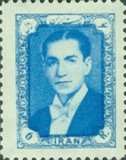 [Mohammad Reza Shah Pahlavi - Different Watermark, Typ BDL10]