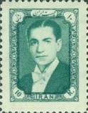 [Mohammad Reza Shah Pahlavi - Different Watermark, Typ BDL11]
