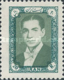 [Mohammad Reza Shah Pahlavi - Different Watermark, Typ BDL12]