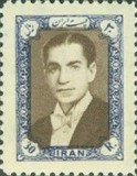 [Mohammad Reza Shah Pahlavi - Different Watermark, Typ BDL13]