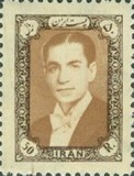 [Mohammad Reza Shah Pahlavi - Different Watermark, Typ BDL14]