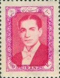 [Mohammad Reza Shah Pahlavi - Different Watermark, Typ BDL15]