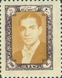 [Mohammad Reza Shah Pahlavi - Different Watermark, Typ BDL16]