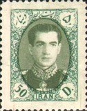 [Mohammad Reza Shah Pahlavi - Different Watermark, Typ BDM10]