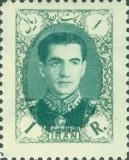 [Mohammad Reza Shah Pahlavi - Different Watermark, Typ BDM11]