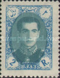 [Mohammad Reza Shah Pahlavi - Different Watermark, Typ BDM13]