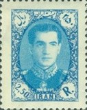 [Mohammad Reza Shah Pahlavi - Different Watermark, Typ BDM14]