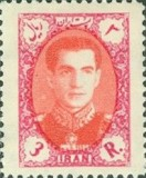 [Mohammad Reza Shah Pahlavi - Different Watermark, Typ BDM15]