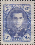 [Mohammad Reza Shah Pahlavi - Different Watermark, Typ BDM16]