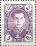 [Mohammad Reza Shah Pahlavi - Different Watermark, Typ BDM7]