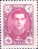 [Mohammad Reza Shah Pahlavi - Different Watermark, Typ BDM8]