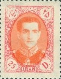 [Mohammad Reza Shah Pahlavi - Different Watermark, Typ BDM9]