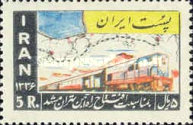 [Completion of the Tehran-Mashhad Railway Line, Typ BDP]