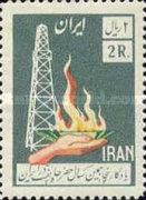 [The 50th Anniversary of Iranian Oil Production, Typ BEB]
