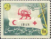 [Iranian Red Cresent & Red Cross, Typ BEK]