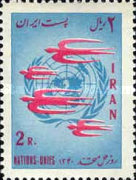 [United Nations Day, type BFI]