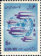 [United Nations Day, type BFI1]