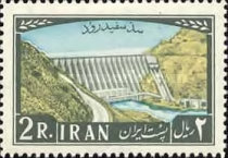 [Completion of the Sefid-Rud Dam, Typ BFO]