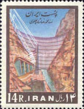 [Completion of Mohammad Reza Shah Pahlavi Dam, Typ BGE1]