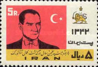 [The 25th Anniversary of the Death of Kemal Ataturk, 1881-1938, Typ BGZ]