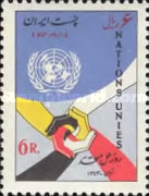 [United Nations Day, Typ BIC]