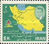 [The 15th Anniversary of the Nationalized Iranian Oil Industry, Typ BIP]