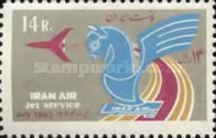 [Introduction of Jet Aircrafts of the Iranian Airline Service, Typ BIS]