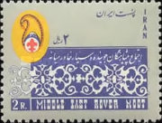 [Rover Scout Movement in the Middle East, Typ BIV]